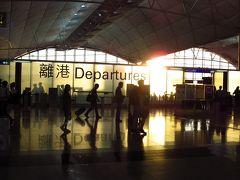 一時帰国1★なぜか?香港発上海乗継で日本へ