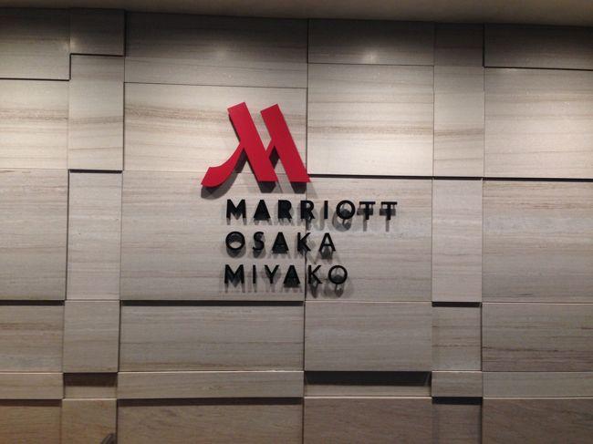 年末休暇中にもかかわらず、平日料金で予約できたので、初めて大阪マリオット都ホテルに泊まってきました。予約したのはお盆のころです。<br /><br />クラブルームにしてまたまたホテルでのんびりと。<br />去年の春にオープンしたばかりなので設備は最新だし、快適でした。<br /><br /><br /><br />宿泊者はオープン前にあべのハルカスの展望台に入場できる特典がありましたので、ついでに展望台にもあがってきました。<br /><br /><br />