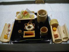 竹寺で精進料理