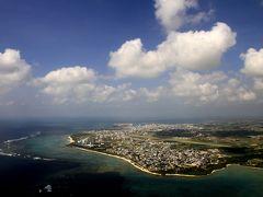 沖縄本島~石垣島~宮古島を巡るハイライトな旅♪