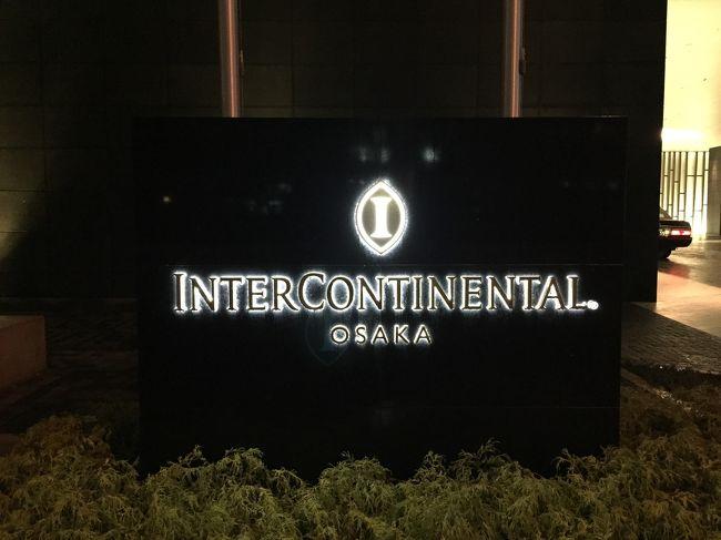 大阪で関西の友人たちとの集まりに利用しました。<br />クラブルームはこの時期、クリスマス前だったのでとんでもなく高く、2泊で16万円(汗)<br />時期が悪かったね<br />一人で泊まるにはもったいないので急きょ相方特典航空券で呼び寄せ<br />一緒に楽しみました〜。<br /><br />オープンから約1年、最初のころのサービスはぎこちなかったらしいけど今はどうなってるのかしら?