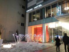 冬の札幌・旭川週末旅行☆クロスホテル札幌♪
