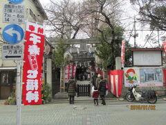 北千住の千寿七福神めぐり・2015年新春