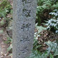 奥方への日頃の感謝も込めて。御朱印巡りの旅。〜松阪神社編〜