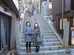 2015年初詣(千葉~伊香保)