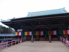 2013年1月 村松虚空蔵尊へ初詣