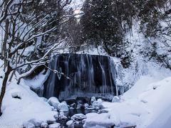 冬の達沢不動滝