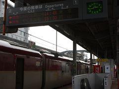 姫路・山陰旅行記2014年冬⑫帰路・臨時寝台特急「サンライズ出雲92号」乗車編