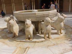 ヨーロッパ5ヶ国周遊とバンコク 21 ナスル朝宮殿再訪編 2014年6月13日