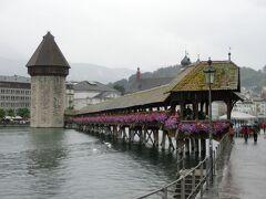 スイス旅行10日間-16 最後の宿泊地 ルツェルン