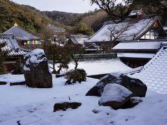 2015年初詣で 清荒神清澄寺