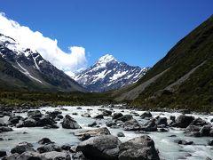 No.031 ニュージーランド旅行−クライストチャーチ・テカポ・マウントクック・ミルフォードサウンド−