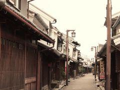 3年ぶりの・・・連れ合いの大阪帰省と、せっかくだから、奈良のガブちゃんに会いに行っちゃおう~!② 映画セットのような町並みなのに・・・生活感あふれる不思議な・・・今井町