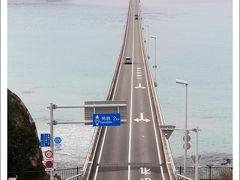 Solitary Journey [1491] エメラルドグリーンの海と角島大橋、このバランスが絶妙です。<千畳敷~角島大橋・毘沙の鼻へ>山口県豊北町