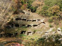 鎌倉の祇園山と衣張山からまんだら堂・名越切通へ歩く