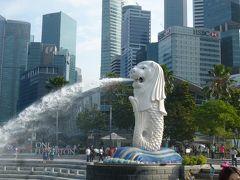 家族で夏休みに初シンガポール