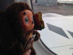 おじさんぽ・おばさんぽ ~本当はすごくいい国だったロシア旅~ Day12 (最終日:モスクワの丸亀製麺に行ってみた)