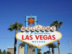 カジノだけじゃない!アメリカ西部の旅Part3