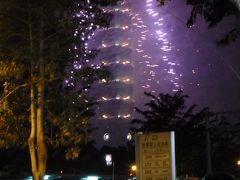 年越し2014~2015 in 台湾