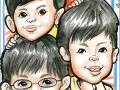 3兄弟と家族旅行 in シンガポール&マレーシア