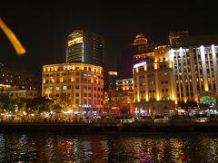 2014年-2015年 中国 深セン・広州で飲茶三昧の旅 後半