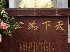香港屯門さんぽ1★寂れててなんか怖かった中山公園(紅楼)