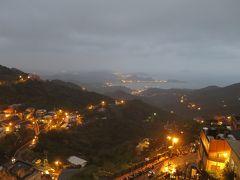 2015年末年始は台湾・パタヤ・サムイへ各駅停車で ? 台湾