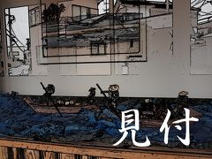 「東海道五拾三次」を歩く  二十九、見付 ~ 浜松