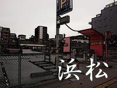 「東海道五拾三次」を歩く  三十、浜松 ~ 舞坂
