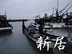 「東海道五拾三次」を歩く  三十二、新居 ~ 白須賀