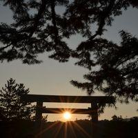 【青春18きっぷ】三重・滋賀・福井・富山の年末年始弾丸旅行!~2日目~