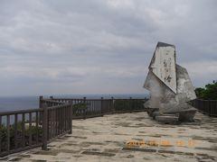 南部戦跡、白梅の塔 南冥の塔 黎明の塔 健児の塔 東京の塔 ずいせんの塔