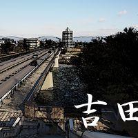 「東海道五拾三次」を歩く  三十五、吉田 ~ 御油