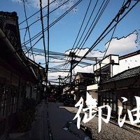 「東海道五拾三次」を歩く  三十六、御油 ~ 赤坂