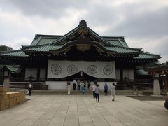 東京出張2014