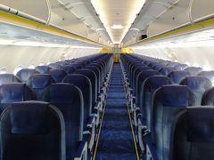 格安航空会社のセールを使い1泊二日1万円以内を目指した東京