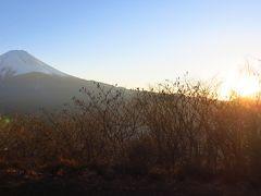2015年登り初めは富士を望む絶景の山 ~三つ峠山~