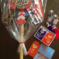 2015霧島神宮参拝