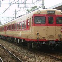 【写真追加】200818きっぷで国鉄型三昧!