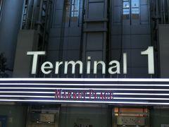 本年最初の泊りがけの旅。今年1年を占う意味でも重要な旅なのに・・・。~羽田空港編~