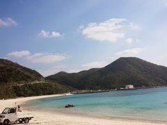 慶良間諸島の旅行記