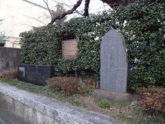 早稲田~大久保(夏目漱石、小泉八雲、永井荷風)2015.1.10