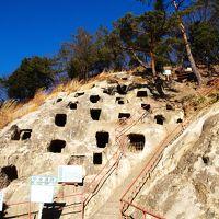 岩山の斜面に多数の穴!吉見百穴と岩室観音、茂みの先には松山城跡/埼玉・比企