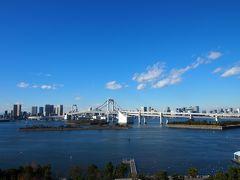 1泊2日 東京冬旅 [お台場昼編]
