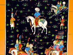 悠久の時を駆け抜けてイスタンブール 【1】~ トプカプ宮殿・国立考古学博物館・地下宮殿・アヤソフィア
