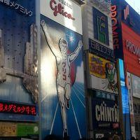 JYJドームツアー 京セラドーム2014.12