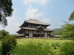 奈良_Nara シルクロードの終着点!日本文化の原形を形成した最初の首都
