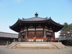 3年ぶりの・・・連れ合いの大阪帰省と、せっかくだから、奈良のガブちゃんに会いに行っちゃおう~!④ 今日は、奈良観光の王道・・・法隆寺、唐招提寺、薬師寺へ・・・