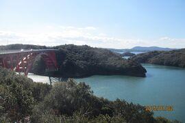 旅ラン 志摩半島岬めぐり 安乗岬から的矢湾を囲むように管埼岬へ