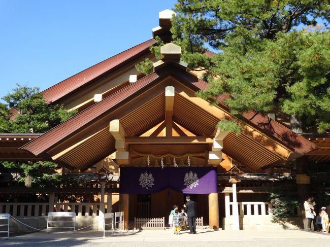 熱田神宮に行ってきました。<br />「草薙剣(三種の神器)」を祀る由緒ある寺社です。<br />「織田信長」が「桶狭間の戦い」で「戦勝祈願」を行った神社です。